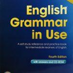 English-Grammar-in-Use-Cambridge book